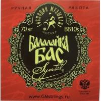 ГОСПОДИН МУЗЫКАНТ BB10s - Струны для балалайки бас