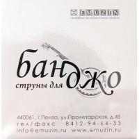 EMUZIN БНД - Струны для банджо