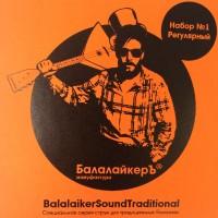 БАЛАЛАЙКЕРЪ STR B1 - Струны для балалайки прима