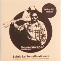 БАЛАЛАЙКЕРЪ STR B2 - Струны для балалайки прима
