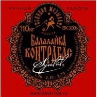 ГОСПОДИН МУЗЫКАНТ BK300s - Струны для балалайки контрабас